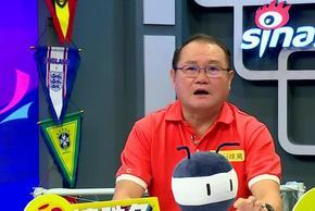 陈亦明指导预测世界杯季军赛