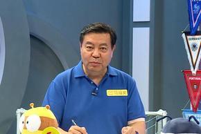 桂斌老师预测世界杯季军赛