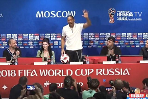 威尔史密斯亮相世界杯发布会