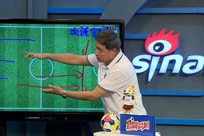 张路盘点世界杯战术打法