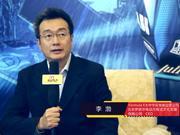 视频-伊诺华CEO李渤:FE第五赛季中国举办是个机遇
