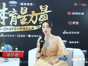 视频-蒋梦婕:体育不仅有好的精神更有好的健康