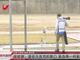 视频-胡斌渊:退役与改项的路口 我选择一杆新枪