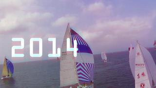回味2014:参赛水平创新高
