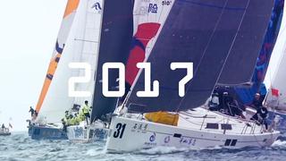 回味2017:36艘帆船同时起航