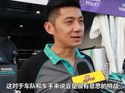 视频-董荷斌:三亚非常热 这会是场非常有趣的比赛