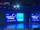 视频-2021赛艇世锦赛会徽发布 比赛正式进入筹备