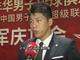视频-上海男排15冠庆功宴举行 下赛季外援找主攻接应