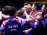 新大发时时彩—大发时时彩app -苏迪曼杯决赛中国横扫日本 夺历史第11冠