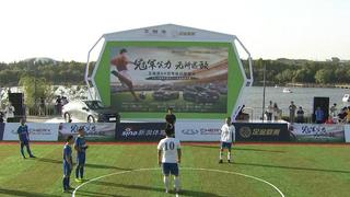 建业东晟6-2南京站夺冠