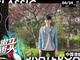 视频-中国滑板精英赛 羽球冠军鲍春来打Call