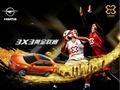 3X3黄金联赛海口站-青春有料海马赛事战报