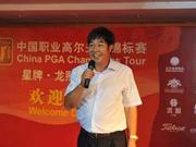 王游宇之权力游戏下周推出 中国高尔夫纸牌屋第二集