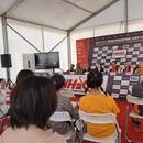 F1摩托艇世錦賽廈門大獎賽 賽前發佈會五緣灣召開