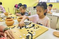 新浪围棋学院九品弈趣活动:一堂智趣游戏大课堂