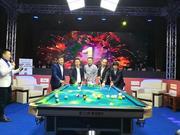 中式台球中国大奖赛贵州开赛 赛事总奖金40万元