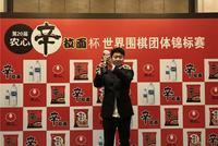 党毅飞:自己要求先上场 中国剩下都能终结比赛