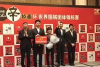 中国围棋协会贺电:农心杯中国队夺冠 彰显实力