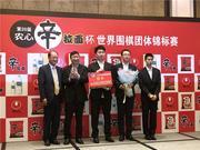 中韩争霸成棋坛主线 总教练表示农心杯大胜非常态