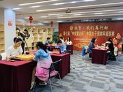 女子围甲3轮赛果:於之莹负陆敏全 上海3比0河北