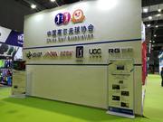 如歌携手中高协亮相中国国际体育用品博览会