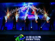 王游宇:中国高尔夫权力游戏第三季 跨国婚姻的情殇