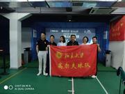 北京大学PK浙江大学 如歌远程对战赛圆满收杆