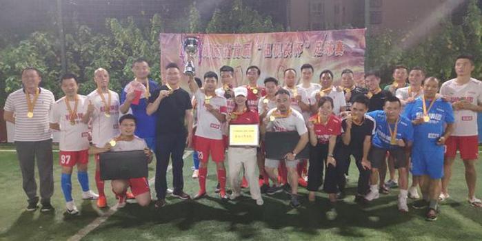 2019湖南省首屆租機俠杯足球賽圓滿結束