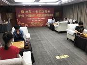女子围甲第10轮上海负杭州 安徽胜局数优势领跑