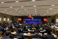 陈戌源当选新一届足协主席 杜兆才高洪波任副主席