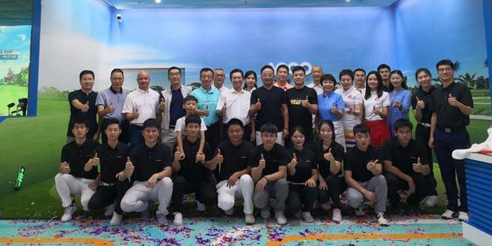 打造行業標桿 奧高國際(深圳地區)第四店盛大開業