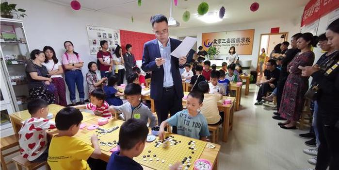 三嘉围棋世界冠军班选拔 柁嘉熹答疑解惑娓娓道来