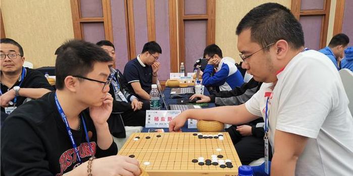 18日9:30棋谱直播智运会围棋团体赛第9轮