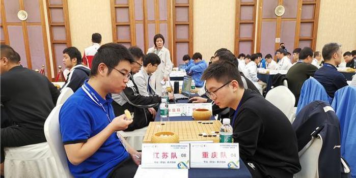 智运会围棋团体赛第八轮赛果及第九轮对阵