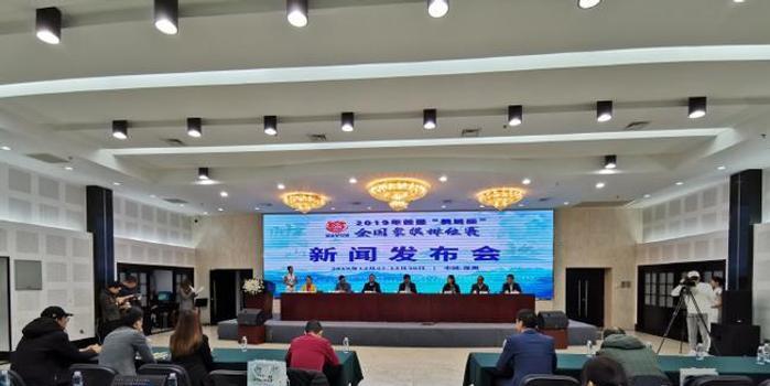 叶江川:深圳多元化推动象棋发展 为其注入新活力