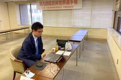 时隔20年日本再进应氏杯四强 学霸记者创造历史