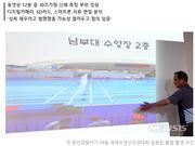 日本痴汉偷拍新西兰选手下体 已遭韩国警方刑拘
