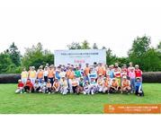 平安私人银行PGA青少年联赛中国总决赛暨配对赛举行