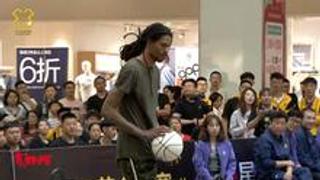 前NBA球员南京站小试牛刀