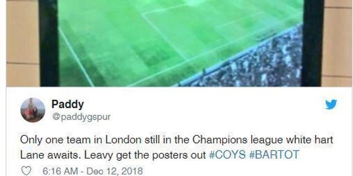 阿森纳哭晕!遭热刺嘲讽:伦敦能看欧冠的仅这里