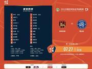 张凌峰建功石哲自摆乌龙 苏州东吴1-1战平昆山