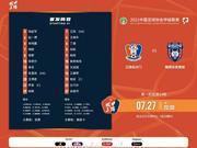 奥努埃布梅开二度杨贺传射 陕西5-0捅开北大门