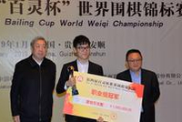 43天又一冠!柯洁夺得百灵杯再刷新世界7冠纪录