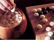 围棋好处有哪些?不仅开发智力还能培养品格