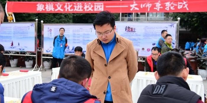 象棋业余棋王赛四川站决赛 智运会冠军加入争斗