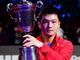 王皓:樊振东更加成熟了 对备战奥运会有帮助