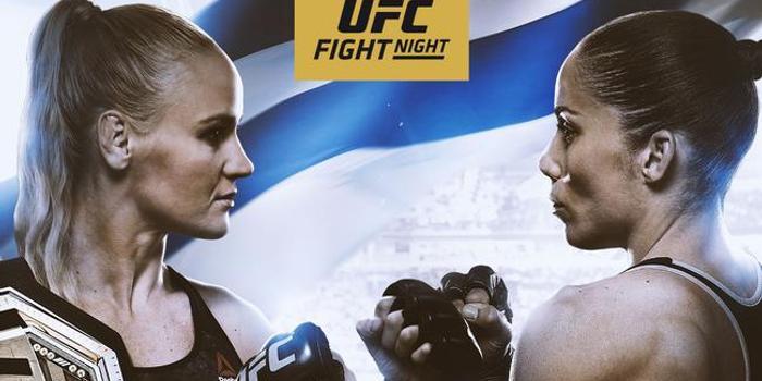 UFC格斗之夜156前瞻:瓦倫媞娜VS利茲二番戰