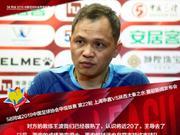沪媒:申鑫获得附加赛名额都是奢望 剩下比赛没意义