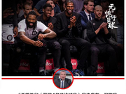纽约市长批评篮网:NBA不该做全队检测这种事