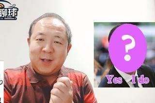 咔咔野聊球 拿什么来拯救中国足球?
